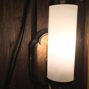 03372 - Wandlampe 50erJahre